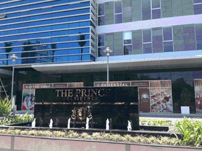 Mặt tiền căn hộ The Prince